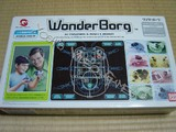 Wonderborg (Bandai WonderSwan)